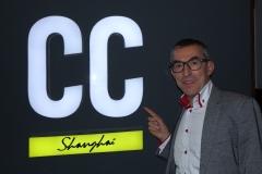 42-Ralf-Kreutzer-Study-Visit-CC-Creative-Capital-Shanghai-China-2017